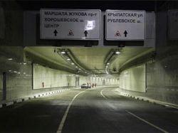 В Москве загорелся Серебряноборский тоннель