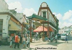 Куба будет реформировать жилищный сектор