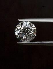 Самый большой алмаз Азии продан за рекордную сумму