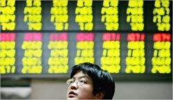 Падение американского доллара способствует росту валютных резервов Китая