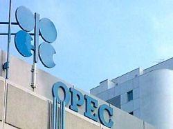 ОПЕК, проигнорировав призывы США, снижает добычу нефти