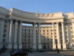 МИД Украины потребовал от России прекратить угрозы