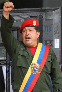 Уго Чавес хочет строить социализм