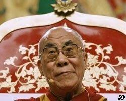 Далай-лама призвал жителей Земли к отказу от насилия