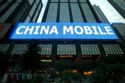 China Mobile станет миноритарным акционером сотовых компаний по всему миру
