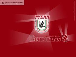 «Рубин» станет чемпионом России по футболу?
