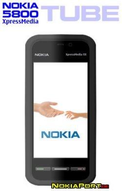 Nokia готовит к выпуску телефон-убийцу iPhohe