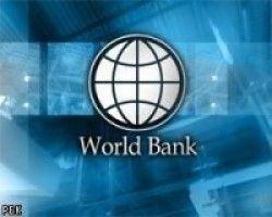 Всемирный банк и МВФ: мировой экономике - хуже почти некуда