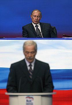 Владимиру Путину предлагают партийное правительство
