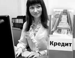Российские банки с 12 июня должны предоставлять заемщикам информацию о полной стоимости кредита