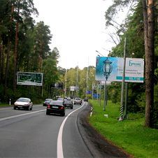 Лесные угодья на Рублевском шоссе выставлены на перепродажу