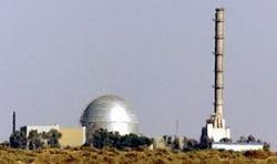 Израиль наращивает ядерное сотрудничество с США