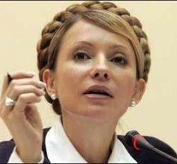 Юлия Тимошенко надеется через полгода побороть инфляцию на Украине