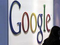 Какие зарплаты в компании Google?