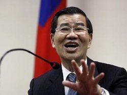 Китай и Тайвань договорились о возобновлении официального диалога