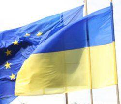 Евросоюз может предоставить Украине особый статус