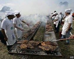 В Уругвае устроили самую большую в мире барбекю-пати