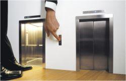 Мужчина застрял в лифте на 41 час (видео)