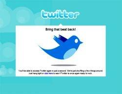 Что такое Twitter?