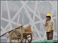 Перед началом Игр в Пекине закроют все стройки