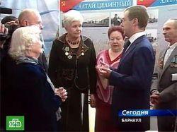 Дело об угрозах Дмитрию Медведеву передано в суд