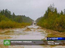 Развитие России тормозит неразвитая инфраструктура провинции
