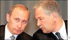 «Единую Россию» возглавят двое