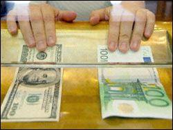 В обменниках и банках могут возникнуть трудности с приобретением наличных евро