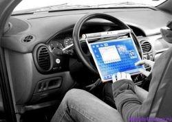 Cario – концепт ноутбука для настоящего водителя