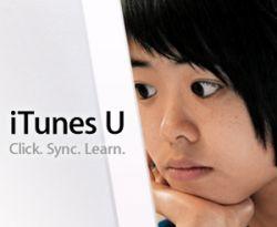 iTunes U - бесплатные лекции ведущих университетов