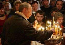 Несть власти аще не от Бога: церковь повышает лояльность чиновников