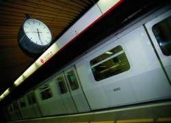 Право дать свое имя станции метро выставлено на аукцион