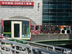 Поезд от дизайнеров из IKEA в Японии (фото)
