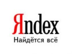 Яндекс запускает поиск по расписаниям — сервис для тех, кто собирается в путешествие