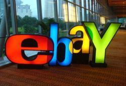 Топ-10 самых странных лотов на eBay