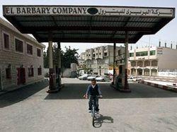 Университеты в секторе Газа закрылись из-за топливного кризиса