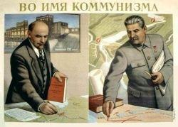 Чего нам ждать от стратегии развития России до 2020 года
