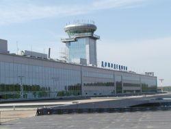 Откуда взялись бешеные бабки аэропорта Домодедово?