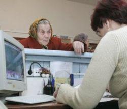 """Сбербанк России начинает очередные компенсационные выплаты по \""""дореформенным\"""" вкладам"""