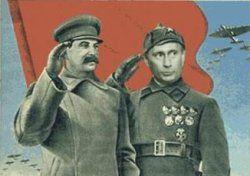 Владимир Путин - национальный лидер, генсек и просто вождь