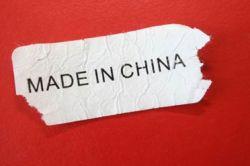 Возможна ли жизнь без товаров made in China?