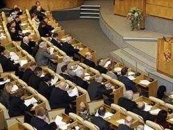 Закон об отмене запрета на приватизацию принят в первом чтении
