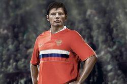 Новая форма сборной России по футболу (фото)