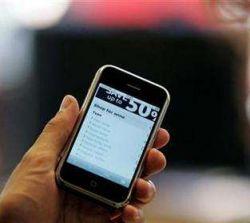 iPhone падает в цене