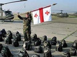 Грузия вывела свои войска из Косово