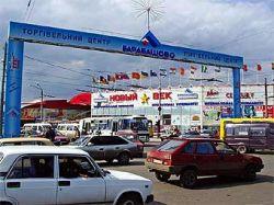 В Харькове горит огромный рынок