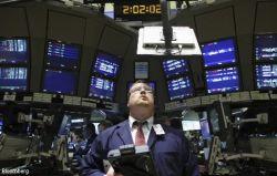Федеральная резервная система дала неутешительные оценки экономике США