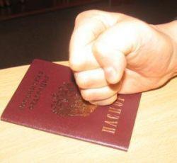 Российское гражданство получить можно за полгода