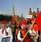 КПРФ собирается провести слет юных ленинцев