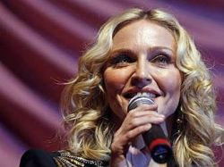 Мадонна поедет в мировой концертный тур